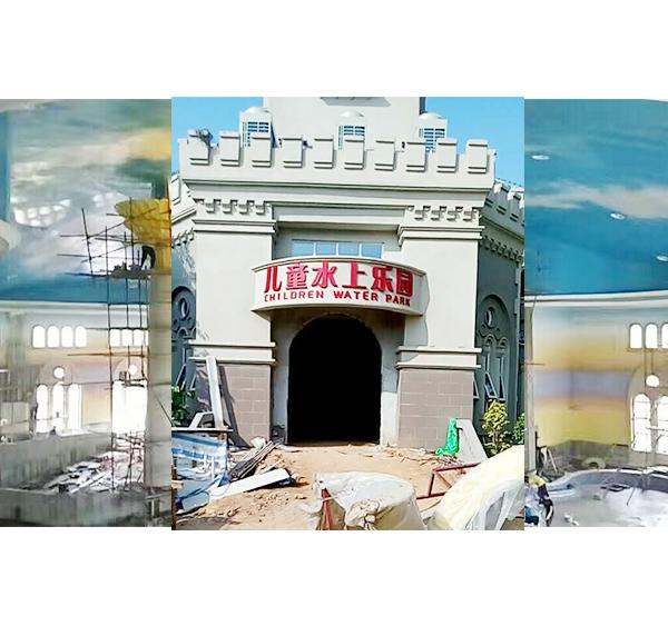 阳江恒大御景湾儿童水上乐园 施工案例
