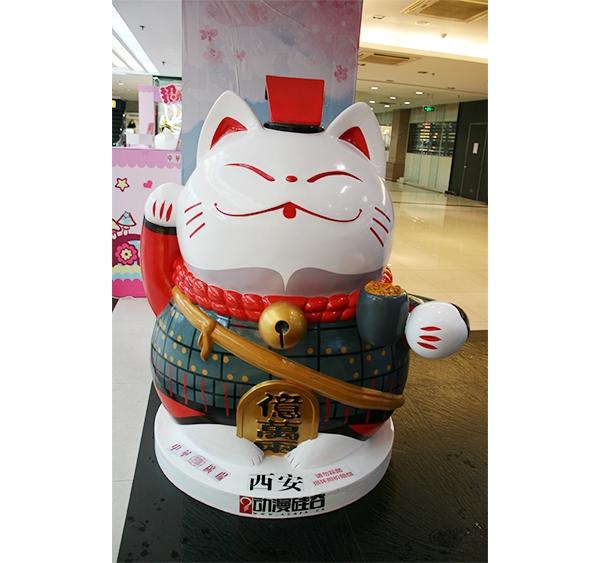 中华广场招财猫案例