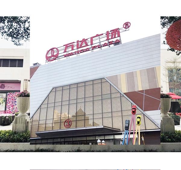 柳州万达广场玻璃钢花盆雕塑案例