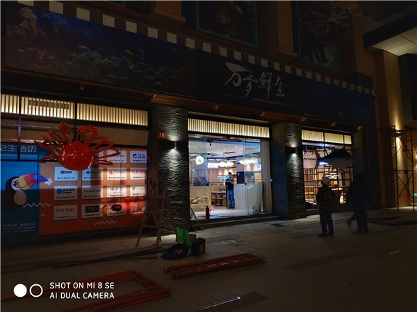 番禺祈福新村店万岁寿司玻璃钢仿真鱼 蟹雕塑