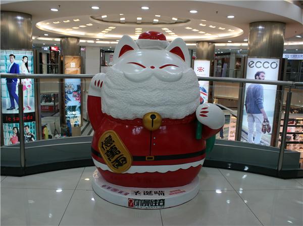 中华广场招财猫卡通雕塑案例