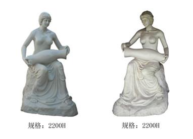 西方女子玻璃钢雕塑