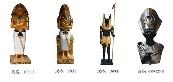人物雕塑     埃及法老玻璃钢雕塑