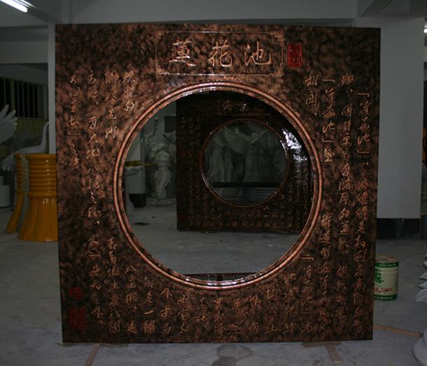 莲花池玻璃钢浮雕