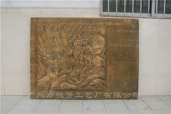 士兵人物仿铜玻璃钢浮雕