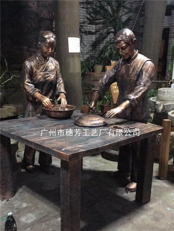 中式仿铜人物玻璃钢雕塑
