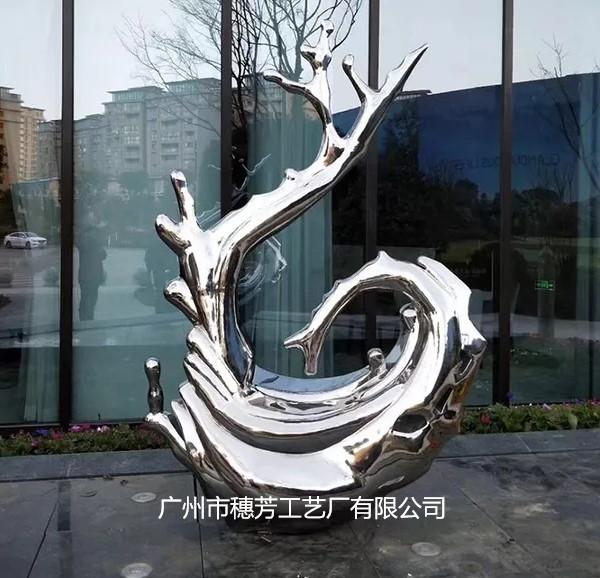 广场抽象雕塑水滴不锈钢雕塑