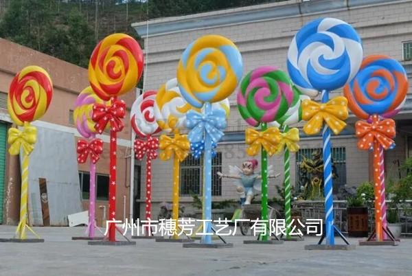 彩虹糖棒棒糖玻璃钢卡通雕塑商业街美陈装饰摆件品