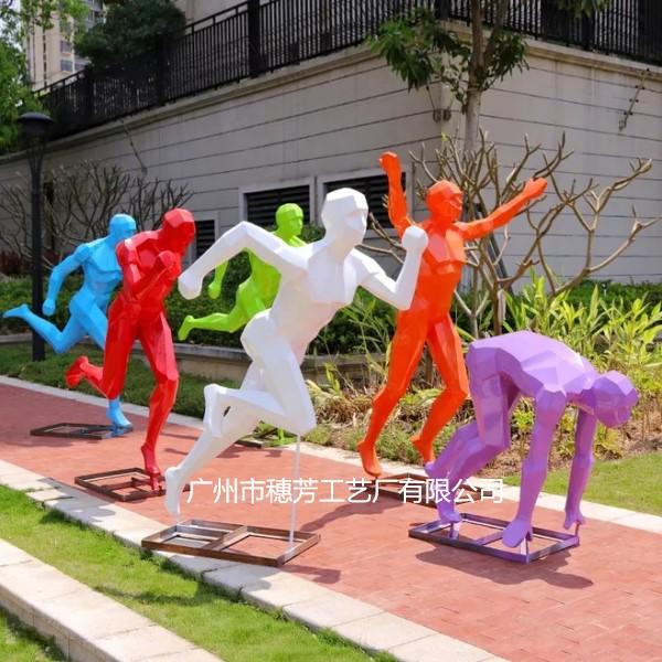 户外几何跑步人物玻璃钢雕塑抽象运动摆件园林景观房产装饰品