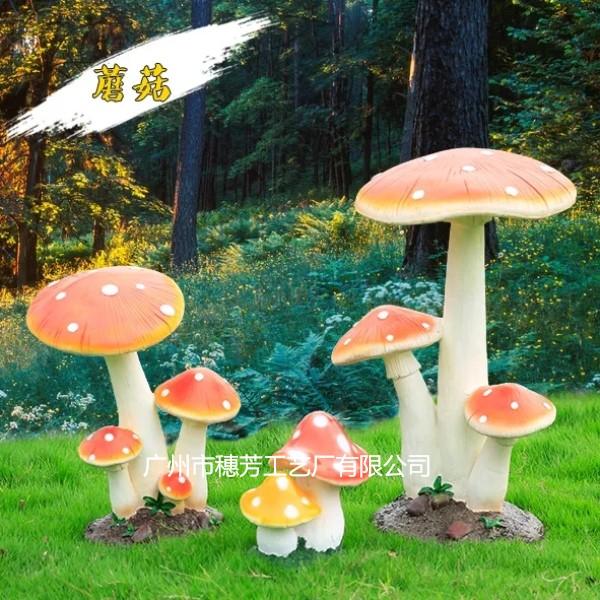 玻璃钢蘑菇雕塑 景观园林艺术摆件 玻璃钢雕塑来图定制