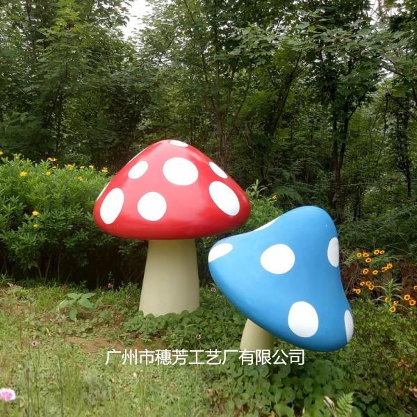 五彩斑斓公园草坪玻璃钢蘑菇雕塑大型玻璃钢雕塑厂家