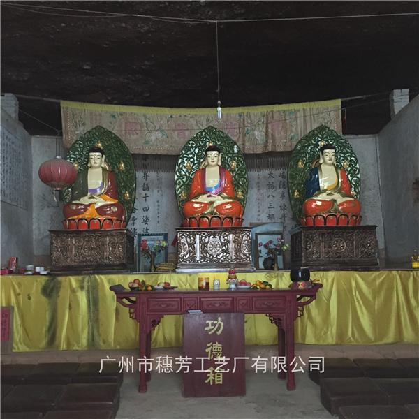 佛像雕塑观音坐地藏如来关公四大天王佛像寺庙供奉佛教祭祀摆件