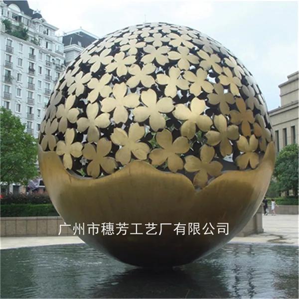 不锈钢镂空圆球雕塑镂空金属工艺品摆件不锈钢雕塑厂家