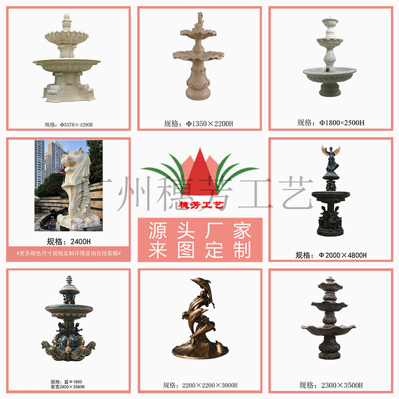 大型水景装置工艺喷泉雕塑地产景观摆件