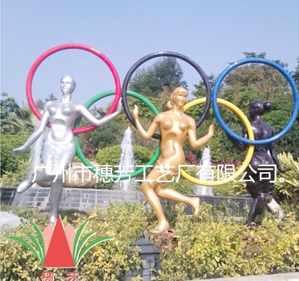 人物运动玻璃钢城市雕塑