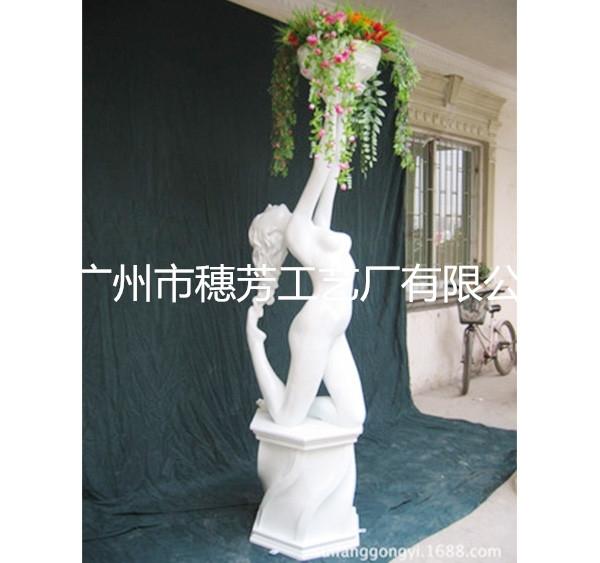 深圳欧式花盆 玻璃钢雕塑 女人捧盆雕塑