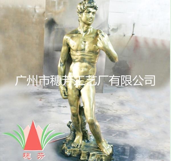 欧式风格   玻璃钢雕塑  大卫雕塑