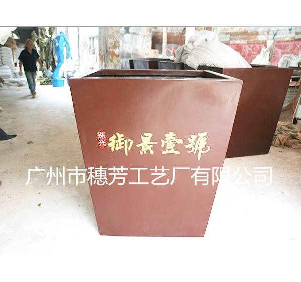 商场时尚花盆   玻璃钢花盆