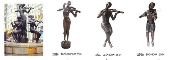 人物雕塑   步行街玻璃钢人物雕塑