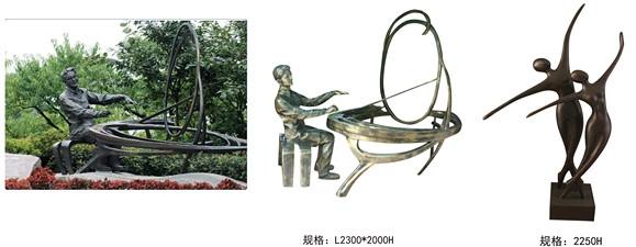 人物雕塑    景观园林人物玻璃钢雕塑