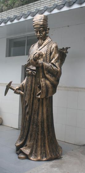 人物雕塑   玻璃钢李时珍雕塑