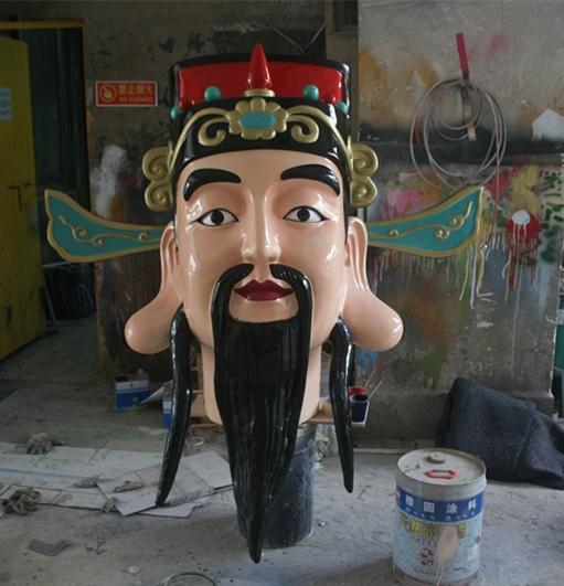 福禄寿财神玻璃钢雕塑