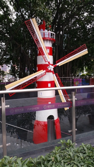 园林景观雕塑  风车玻璃钢雕塑