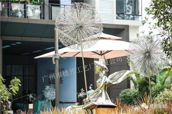 酒店售楼部大堂小区小天使蒲公英雕塑摆件 园林景观装饰品不锈钢艺术品