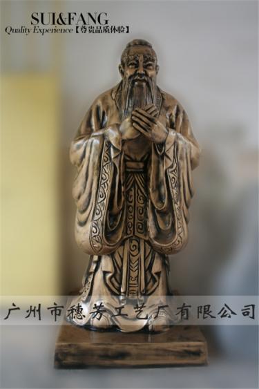 毕业季回馈学校玻璃钢孔子像仿古铜雕塑 学校纪念日文化先师孔子像摆件