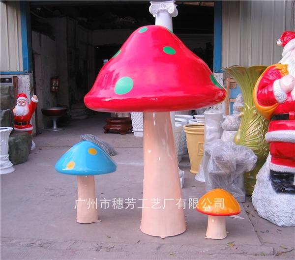 仿真蘑菇玻璃钢景观雕塑