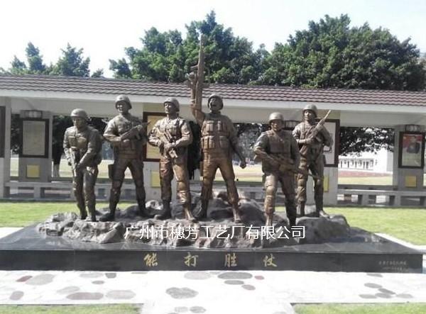仿铜人物红军士兵雕塑