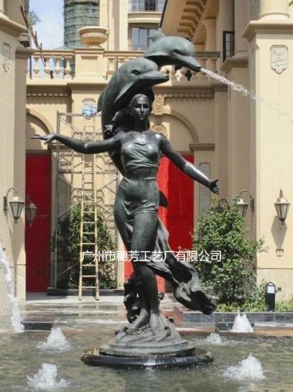海豚女神水池喷泉景观雕塑