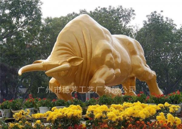 玻璃钢金牛雕塑牛气冲天城市地标雕塑