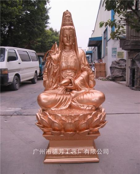 观音佛像玻璃钢大型寺庙供奉神像坐佛地藏树脂彩绘喷金雕塑