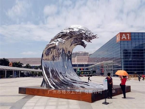 不锈钢浪花雕塑海浪造景公园广场城市雕塑