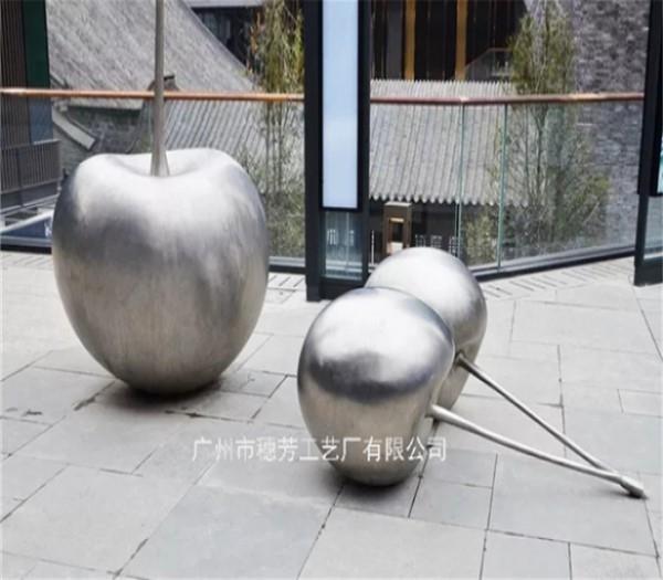 不锈钢苹果水果装饰雕塑户外公园景区商业街园林景观雕塑摆件