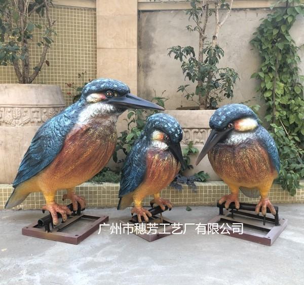 雀鸟仿真动物玻璃钢雕塑户外草坪动物园装饰摆件