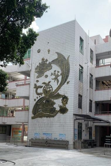 校园艺术墙面仿铜浮雕文字文化玻璃钢雕塑