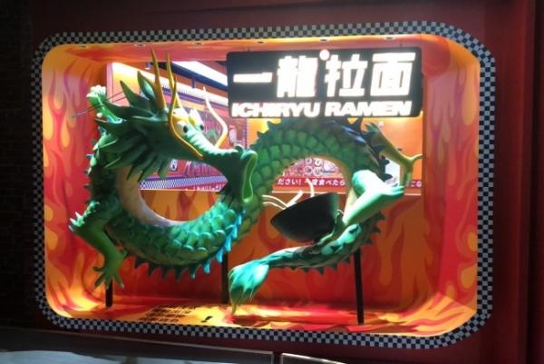 一龙拉面雕塑龙玻璃钢动物雕塑店铺招牌装饰品